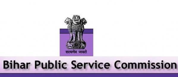 Bihar Public Service Commission (BPSC) 2014-15 Prelims Result Declared