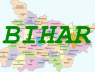 BPSC Special: Development of Press In Bihar