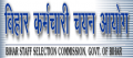 Bihar SSC Graduate Level Exam In February 2015