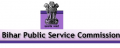 Download BPSC 56TH-59TH Prelims Admit Card From www.bpsc.bih.nic.in